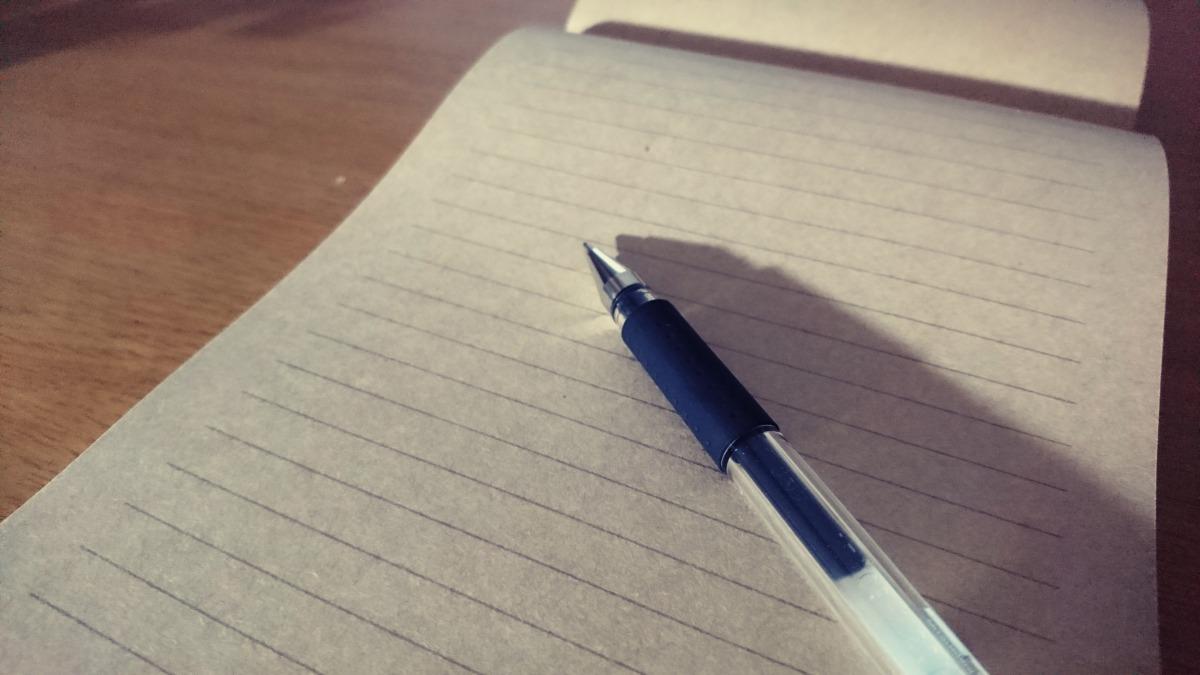 手紙って、読んでるとニヤけちゃう
